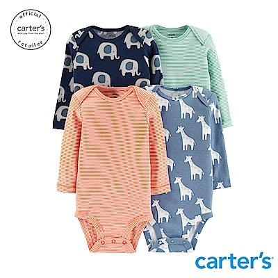Carter's 小小動物4件組包屁衣
