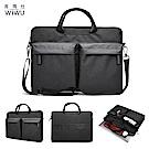 WIWU Macbook 13-14吋 威戈手提包 電腦包 大容量商務筆電包