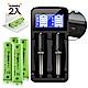 Dr.battery電池王 18650鋰電池2600mAh(4顆入)+LCD雙槽充電器*1 product thumbnail 1