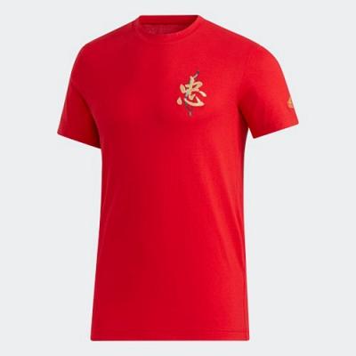ADIDAS 三國 五虎將 黃忠 休閒 運動 短袖 上衣 男款 紅 GK5214 5 GENERALS JAMES HARDEN