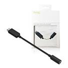 HTC 原廠 USB-C 對 3.5mm 耳機插孔轉接器 (台灣公司貨)