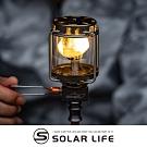 KOVEA 鈦合金鈦瓦斯燈KGL-0805K(含燈芯)附收納盒.戶外瓦斯營燈 帳篷燈野營燈