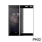 PKG SONY XZ3 保護貼-全滿版玻璃(曲面黑框)