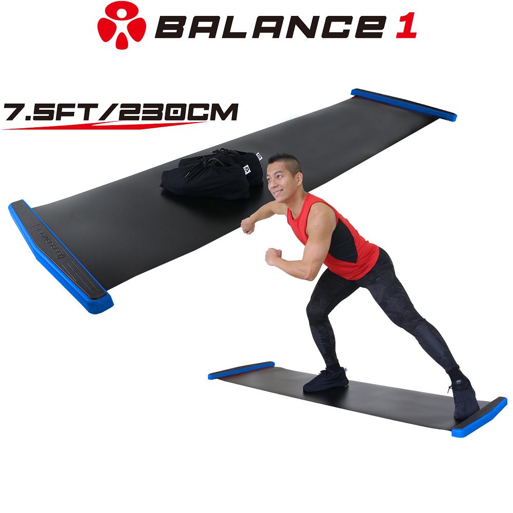 BALANCE 1 橫向核心肌群訓練滑步器 豪華版230cm 黑色