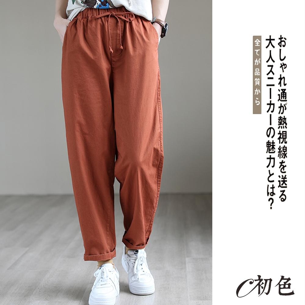 初色  抽繩純棉休閒褲-共4色-(M-2XL可選)