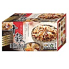 任選名廚美饌 十榖熟飯(12入/盒)