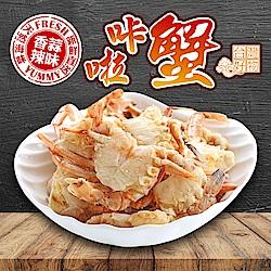 愛上新鮮 超好吃卡拉蟹-辣味 (25g±10%/包)