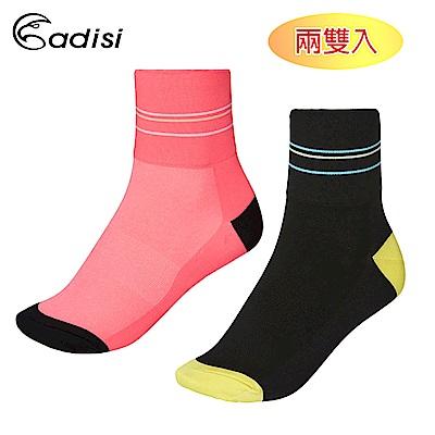 ADISI Coolmax自行車排汗襪(兩雙入) AS17005 黑色/粉紅
