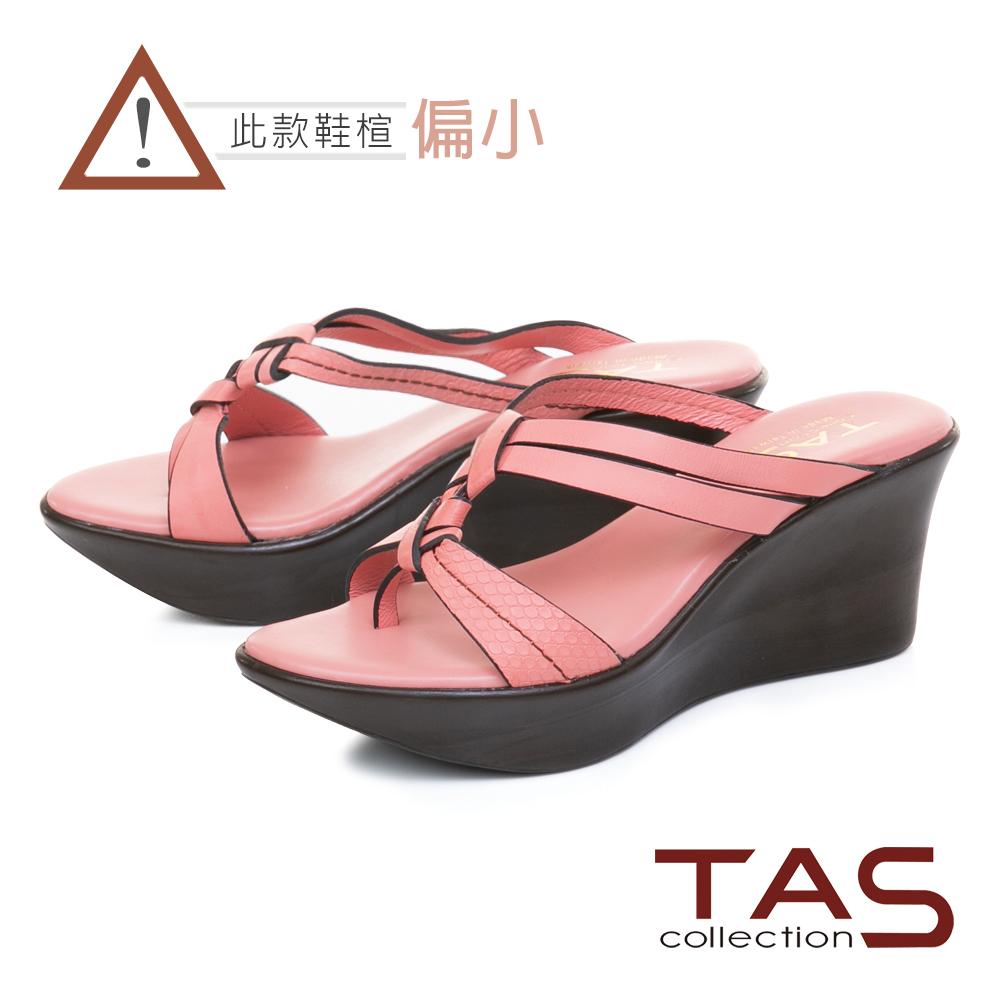TAS質感壓紋立體雙結繫帶楔型涼拖鞋-甜美粉