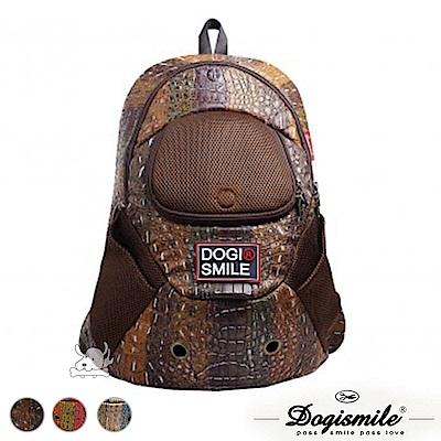 Dogismile 皮革歐美風 寵物雙肩後背包 共3色