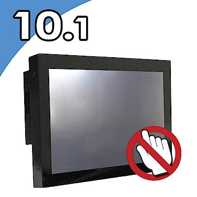 Nextech P系列 10.1吋 全平面工控螢幕(無觸控)