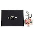 COACH 專櫃款插畫風格花束造型鑰匙圈(附禮盒/白)