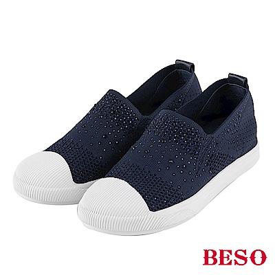 BESO 時尚樂活 燙鑽簍空飛織休閒鞋~藍