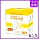匠心 幼幼3D立體口罩 適合2-4歲-白色(50入/1盒) product thumbnail 1