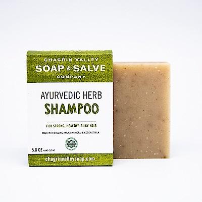 美國Chagrin Valley 有機印度阿育吠陀頭皮調理草本洗髮手工皂 5.8 OZ