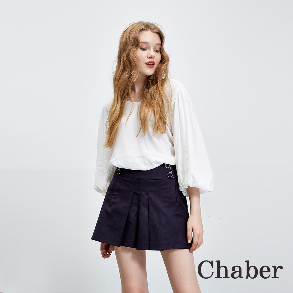 Chaber巧帛 簡約挺版打摺百搭褲裙