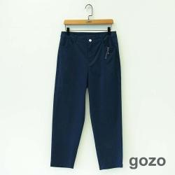 gozo 造型裝飾拉鍊口袋直筒褲(深藍)