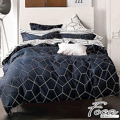 FOCA單身告白-加大-100%精梳純棉四件式兩用被床包組