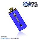 【二代科技藍】OKScreen-38B全自動雙核無線影音鏡像器(送4大禮)