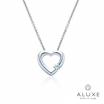 A-LUXE 亞立詩 Petite系列 The Heart白K金美鑽項鍊