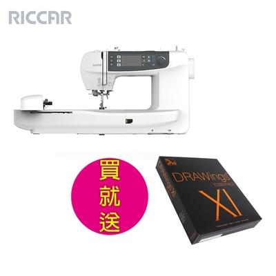 (買一送一)RICCAR立家3.0+複合式刺繡縫紉機+DRAWings Essentials XI 刺繡軟體