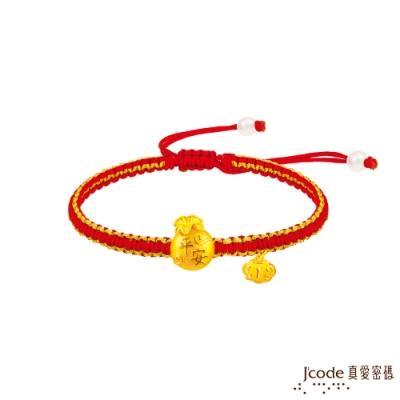 J code真愛密碼金飾 真愛-袋來平安黃金編織手鍊