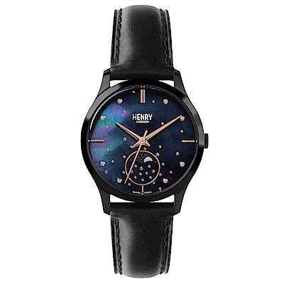Henry London 閃耀晶鑽月相真皮手錶-珍珠貝X黑/35mm