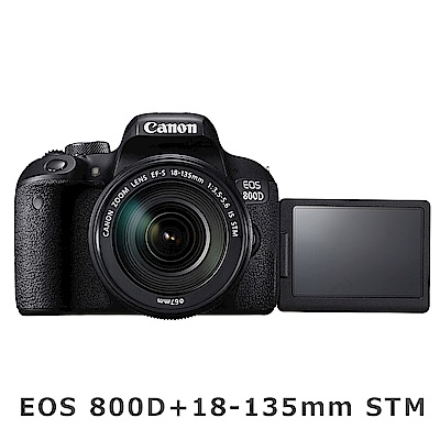 Canon EOS 800D 18-135mm STM (中文平輸)