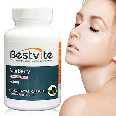 美國BestVite 必賜力高濃縮巴西莓膠囊1瓶 (60顆)