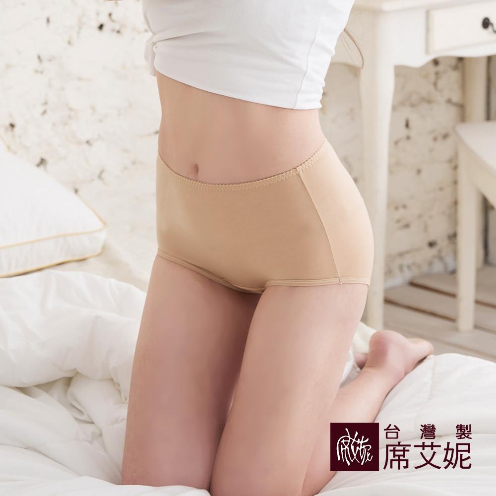 席艾妮SHIANEY 台灣製造(5件組)中大尺碼天絲棉高腰內褲 抗菌竹炭內裡