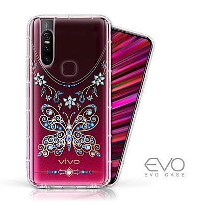 EVO CASE vivo V15 奧地利水鑽殼 - 蝶戀鑽