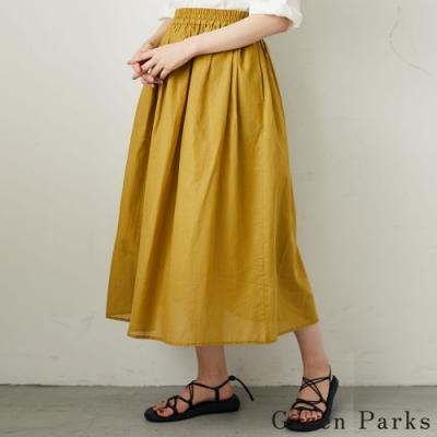 Green Parks 素面輕薄褶皺長裙