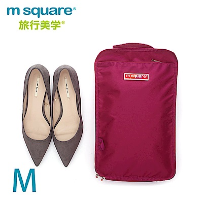 m square商旅系列Ⅱ便攜鞋靴包M