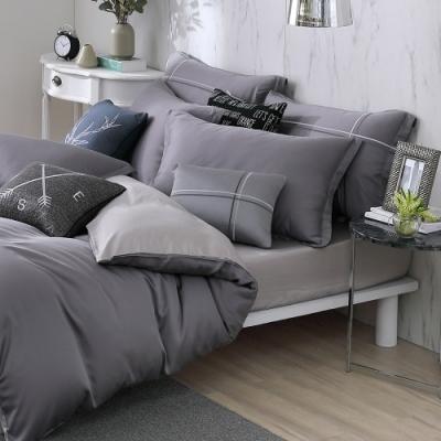 OLIVIA 玩色主義 灰 特大雙人床包歐式枕套三件組 300織膠原蛋白天絲 台灣製