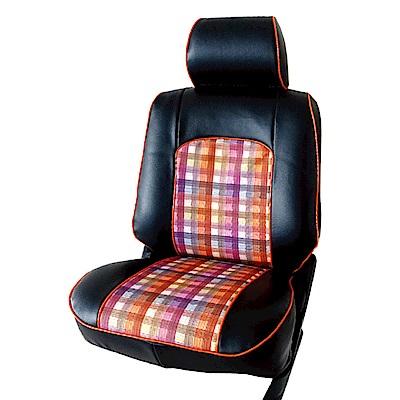 【葵花】量身訂做-汽車椅套-日式合成皮-格紋配色B-露營車款-雙前座-第一排2人座