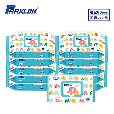 PARKLON 韓國帕龍嬰幼兒柔濕巾 (加厚款) 80抽x12包/箱