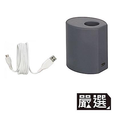 嚴選 支援IQOS 電子菸專用USB充電座