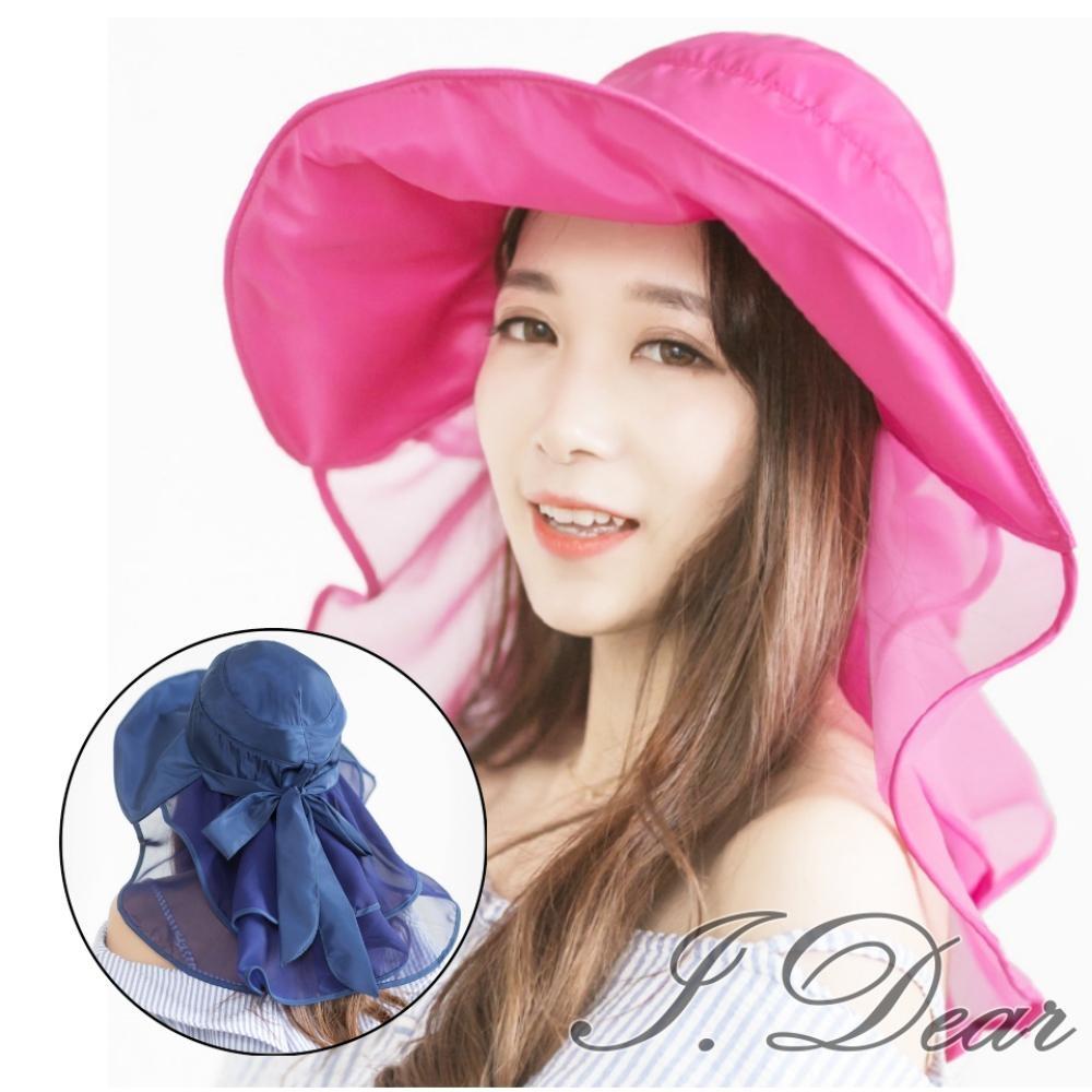 I.Dear-日本全方位抗UV防曬大帽簷波浪荷葉網紗護頸遮陽帽(4色)