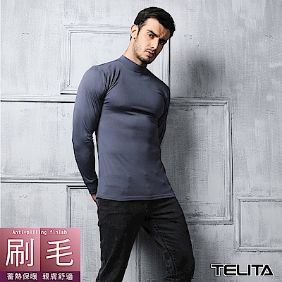 男內衣 長袖刷毛保暖衫 灰色  TELITA