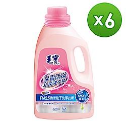 毛寶 除霉防蹣PM2.5洗衣精2.2KGx6入/箱