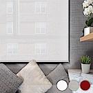 加點 100x185cm可DIY搖控電動 Dobby染色布系列遮光 捲簾 窗簾