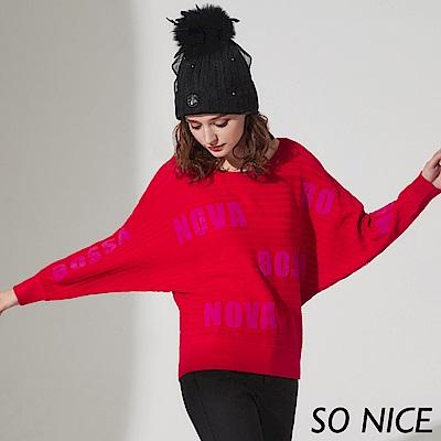 SO NICE亮麗字母飛鼠袖針織上衣