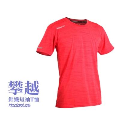 HODARLA 男 -攀越針織短袖T恤 麻花紅
