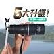 16X52雙重調焦黑色單筒望遠鏡 高倍成像看得更遠 product thumbnail 1