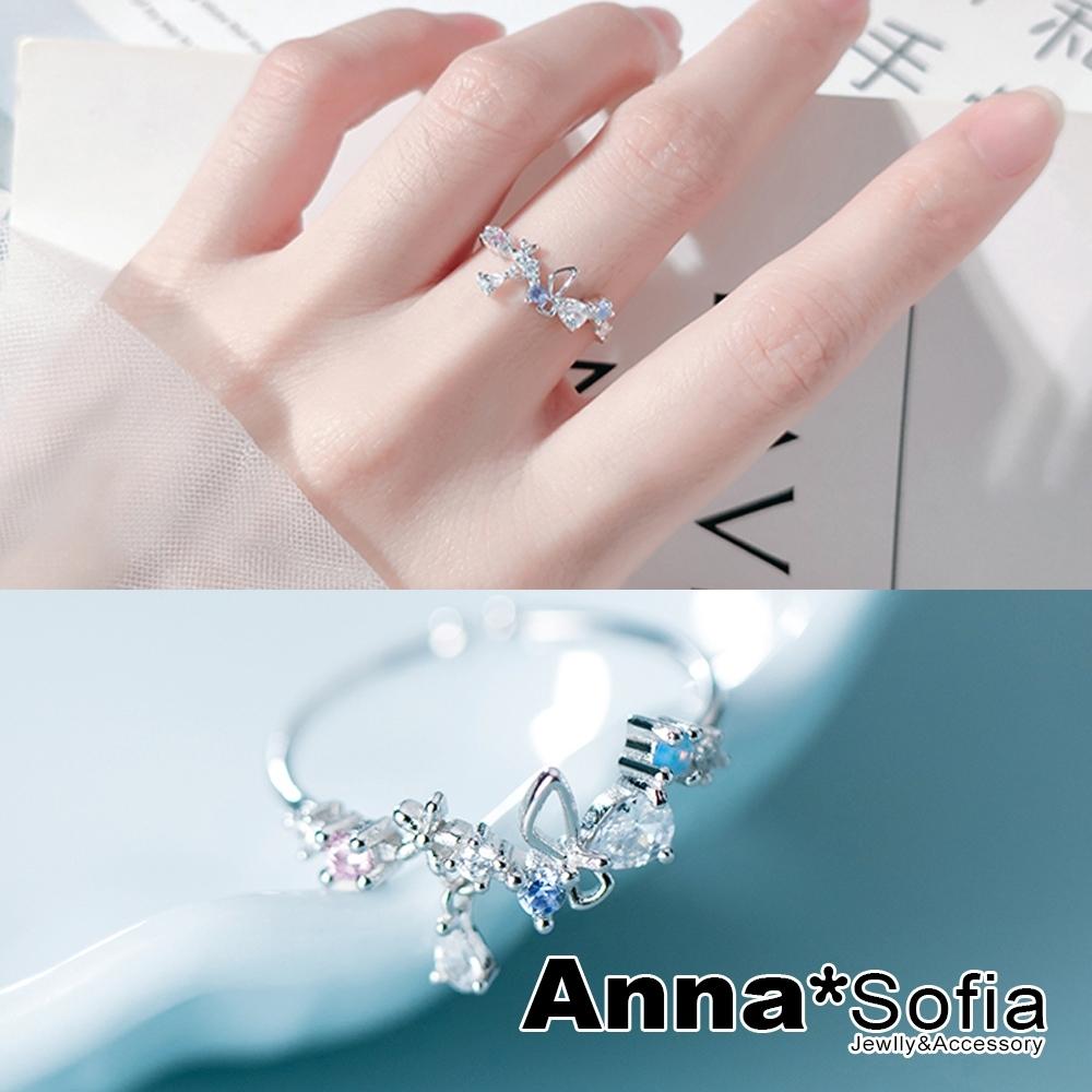 【3件5折】AnnaSofia 花蝶垂滴晶 925純銀開口戒指(銀系)