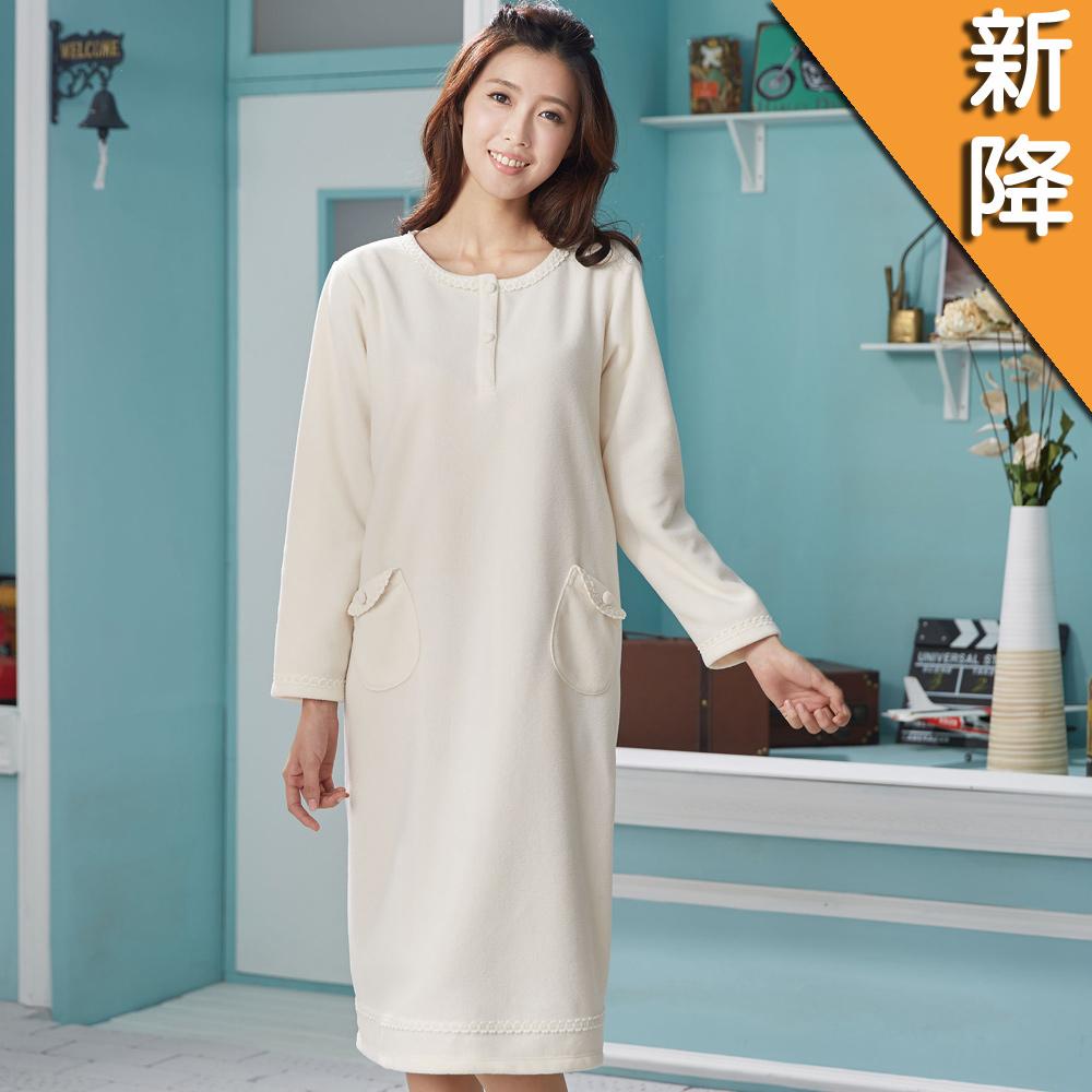華歌爾睡衣-細絨 M-L 長袖睡衣裙裝(白黃)舒適睡衣-柔膚手感