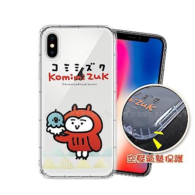 卡娜赫拉 官方授權 iPhone X 貓頭鷹空壓手機殼(三角紋)