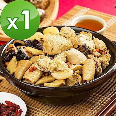 三低素食年菜 樂活e棧 福壽雙全-御品麻油猴頭菇煲-蛋素可食(900g/盒,共1盒)