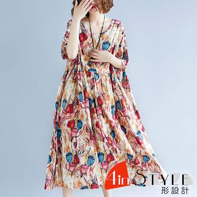 文藝風圓領寬鬆大擺洋裝 (共二色)-4inSTYLE形設計