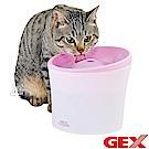 GEX 花見系列 貓用 淨水電動飲水器 2.3L